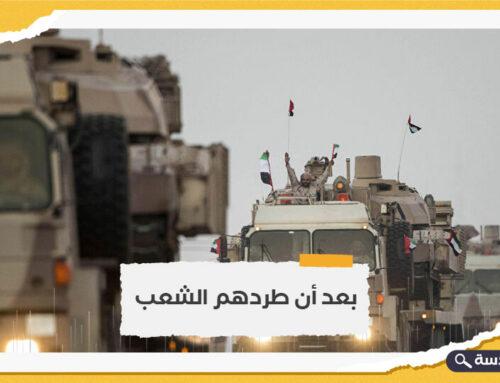 القوات الإماراتية تنسحب من قاعدة عسكرية جنوب اليمن