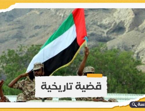 سوريون يقاضون الإمارات بسبب دعمها لتنظيم داعش