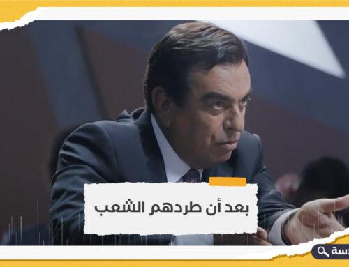 الخارجية السعودية تستدعي سفير لبنان احتجاجًا على تصريحات قرداحي