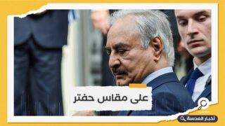 ليبيا.. مجلس النواب يقر قانون الانتخابات البرلمانية