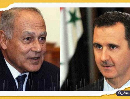 أمين الجامعة العربية: عدة دول عربية ترغب في عودة النظام السوري للجامعة