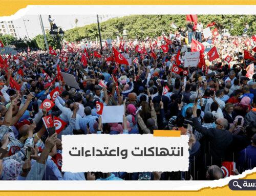 مظاهرات في تونس لرفع القيود عن حرية الرأي